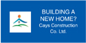 cays construction